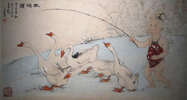 孫多慈-放鵝圖(國立歷史博物館)(鍾元翻攝/大紀元)