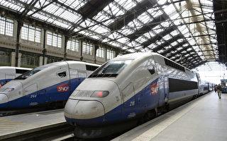 法国高速火车票价年年涨