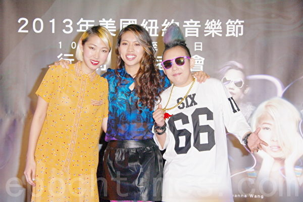 紐約CMJ音樂節 台灣新女聲展魅力