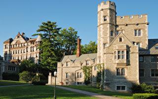 年度最权威排名:2020美五所最顶级大学