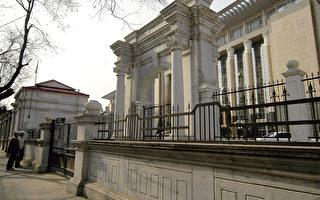 图为位于北京的中共最高法院。(AFP)