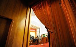 日前习近平主持中共政治局会议,审议了《关于巡视中央政法单位情况的专题报告》。有港媒认为,政治局罕见审议政法系统的巡视报告,或显示政法委出了问题。 (Lintao Zhang/Getty Images)