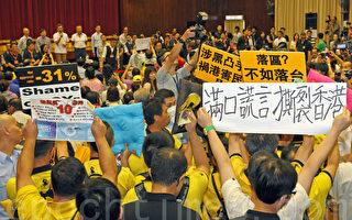 香港特首煽動仇富 首富李嘉誠再撤資示警