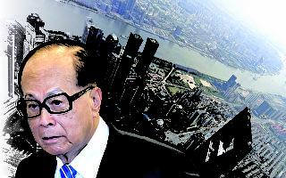 谭笑飞:香港商界被中共逼到了墙角