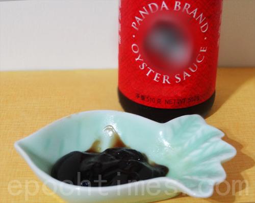 蠔油半大匙(可代替醬油、糖)。(攝影:彩霞/大紀元)