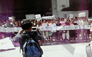 逾百人上海市中心抗議 高喊:韓正下台(組圖)