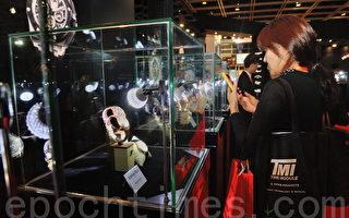 全球最大鐘錶展 頂尖品牌薈萃