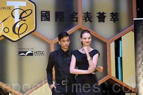 全球最大钟表展4日在香港会展中心开幕,包括爱彼、宝珀等世界顶级品牌在内的750余家厂商参展。(宋祥龙/大纪元)