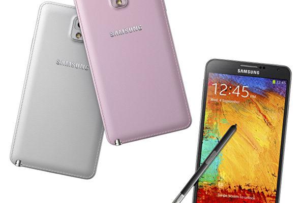 三星臺灣時間5日宣布,推出新一代Galaxy Note系列Note 3,搭載5.7吋螢幕。(三星提供)