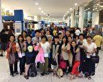 """2013年9月5日,台湾参加第四届""""全球汉服回归设计大奖赛""""决赛的选手们抵达纽约肯尼迪机场。(新唐人提供)"""