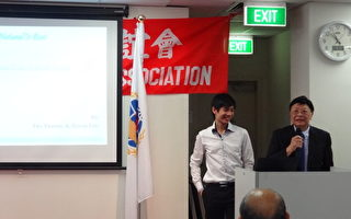 澳洲台灣婦女聯誼會 牙齒健康講座僑胞熱烈參與