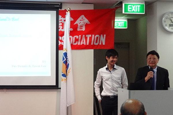澳洲台湾妇女联谊会 牙齿健康讲座侨胞热烈参与