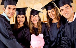 開學伊始 大學生理財不可小覷