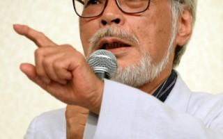 圖說天下 (9月6日) 宮崎駿宣布退休