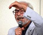 宫崎骏宣布退休,震撼日本各界。(Photo by Ken Ishii/Getty Images)