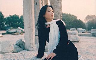 遼寧女詩人又遭綁架 九年冤獄家破人亡