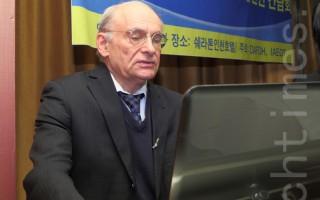 專家在韓國籲制止中共活摘器官 媒體關注