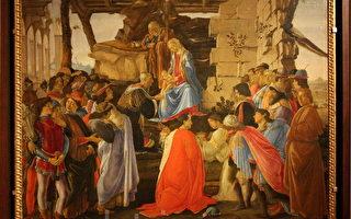 《东方三贤士朝圣》,波提且利,1476年,111x134cm,胶彩于木板,乌菲兹美术馆收藏。(章乐/大纪元)
