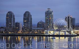 经济增长移民潮续撑加拿大楼市
