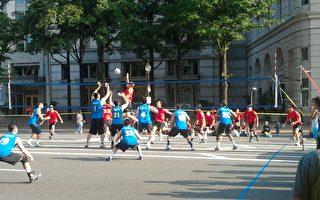 第69届北美洲华人排球赛华府举行