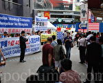 马来西亚退党服务中心在吉隆坡繁忙的购物区举办声援1亿4500万中国人退出中共党、团、队(三退)。(张建浩/大纪元)