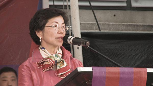 中华民国驻澳大利亚代表张小月在周日开幕式上致词(摄影:大纪元/骆亚)