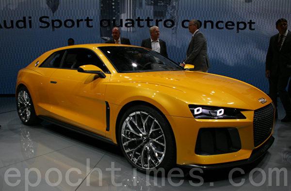 奧迪公司推出的超級轎跑概念車Sport Quattro Concept(攝影:曹工/大紀元)