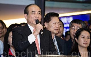 中华民国立法院长王金平昨晚抵台后,立刻召开记者会发表声明, 否认关说也痛批特侦组滥权。(陈柏州/大纪元)