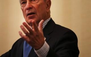 紐約市長彭博:企業家成功的5個態度