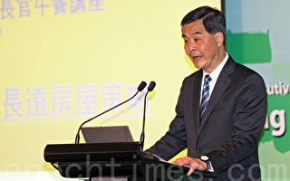 香港楼市泡沫全球之冠 需求仍有增无减