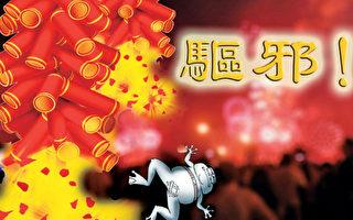 路透:江澤民死亡傳言出現後微博曾急禁兩詞