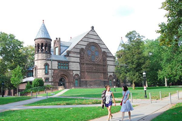 全美最新大学排名 普林斯顿大学居首