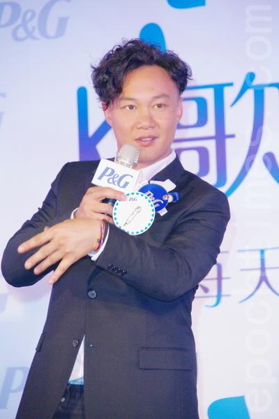 """担任""""幸福代言人""""的陈奕迅,被问到代言费用时,神秘笑说:""""幸福无价""""。(摄影:黄宗茂/大纪元)"""