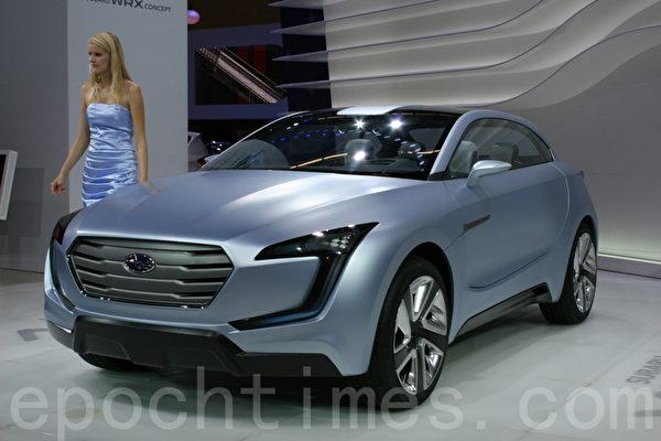 在IAA上速霸陸汽車公司推出的轎跑車 VIZIV Concept (攝影:曹工/大紀元)