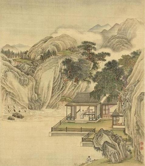 《清徐天序山水画册.书画》(国立故宫博物院)
