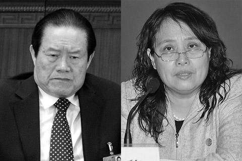 港媒等海外中文媒體9月2日報導,稱周永康(左)已經被軟禁。據悉,負責周永康專案的是前中紀委駐財政部紀檢組組長、中紀委二室主任劉建華(右)。(大紀元合成圖)