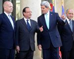 9月16日,法国总统奥朗德和外长法比尤斯在爱丽舍宫接见美、英两位外长。(Antoine Antoniol/Getty)