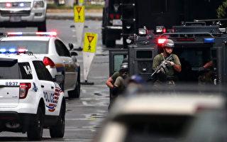 美国首都海军大楼枪击案现场直击