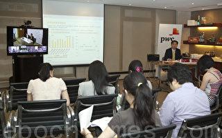 2013中国十大银行业绩分析会。(余钢/大纪元)