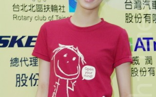 陳庭妮籲青少年運動紓壓 休息再出發