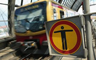 德国铁路欲挽回声誉 投资增五亿