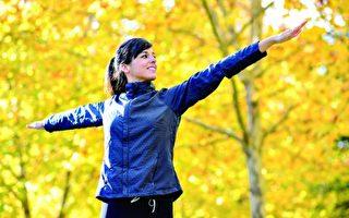 秋天多到户外做有氧运动,有益身心健康(Fotolia)