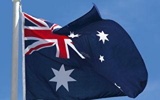 澳洲特恩布爾政府向聯邦議會提交的入籍考試改革立法草案包含,申請入籍者需要具備「適當的」英語聽說讀寫能力,才有資格加入澳籍。(Teaukura Moetaua/Getty Images)