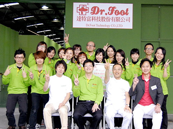 达特富科技(Dr. Foot)成员。(达特富科技提供)