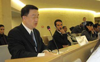 UN人权大会曝中共活摘罪 美英公开支持 中共搅场失败