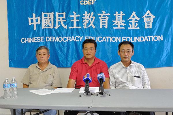 民主教育基金會發表了中國民主傑出人士獎得主為譚作人、朱承志和艾曉明。任松林(左)、方政(中)和葛洵出席了記者會。(屈婧/大紀元)