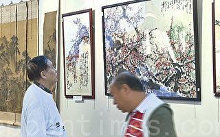 华人收藏家24万拍得关山月《红梅图》