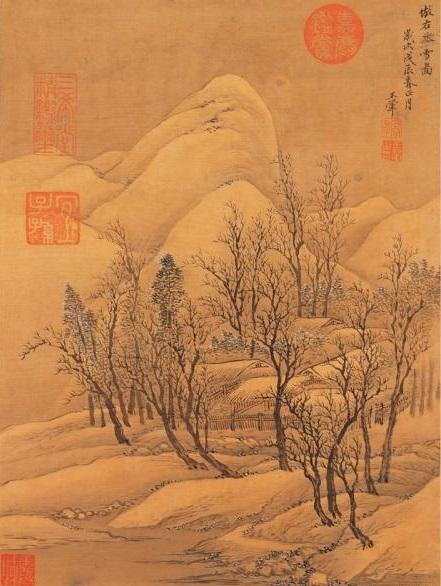《清王翚画山水仿王维雪图》(国立故宫博物院)