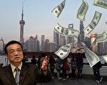 上海自由贸易区可能会在9月底、18届三中全会之前挂牌,分析称,李克强急于推上海自贸区上位,是近期外资大举撤离、中国经济陷入危机所致。(大纪元合成图)