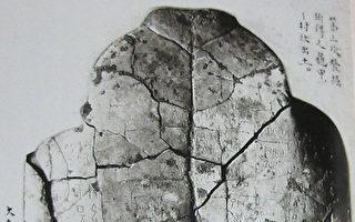 【徵文】千百度:上古三代時期的天命觀(3)